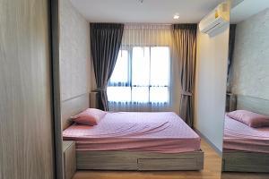 เช่าคอนโดลาดพร้าว เซ็นทรัลลาดพร้าว : ปล่อยเช่าเพียง 12,000 คอนโดติด MRT ลาดพร้าว ชั้น 18 ห้องทิศตะวันออก 🚩Chapter One Midtown Ladprao24  (30 ตรม 1 Bedroom)