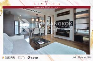 For SaleCondoRama9, Petchburi, RCA : 2B2B Hot Deal!  The Address Asoke @10.5MB - Super Luxury Condo for Sale Near MRT Phetchaburi