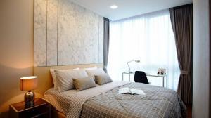 เช่าคอนโดสำโรง สมุทรปราการ : 💛💛 2 ห้องนอน, 2 ห้องน้ำ ,ห้องมุม🎯 The Metropolis Samrong Interchange