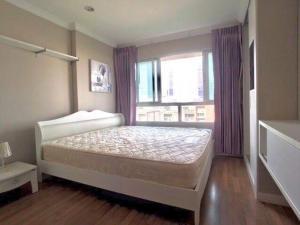 เช่าคอนโดพระราม 9 เพชรบุรีตัดใหม่ RCA : Lumpini Place Rama9-Ratchada for rent