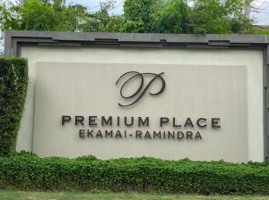เช่าทาวน์เฮ้าส์/ทาวน์โฮมเลียบทางด่วนรามอินทรา : ให้เช่า ทาวน์โฮม 3 ชั้น Premium Place เอกมัย-รามอินทรา เขตลาดพร้าว