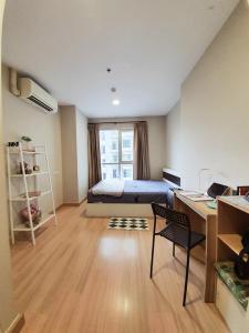 For RentCondoSiam Paragon ,Chulalongkorn,Samyan : Rent  CU Terrace     19,900