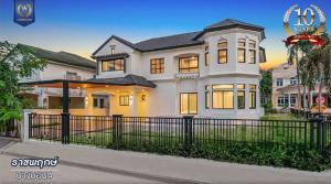 ขายบ้านเอกชัย บางบอน : ขายบ้านราชพฤกษ์ บางบอน4 บ้านเดี่ยวบางบอนหลังมุม ตกแต่งหรูหรา