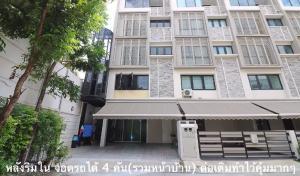 For SaleTownhouseRama3 (Riverside),Satupadit : ขายขาดทุน บ้าน Jade Praise สาทร-พระราม 3