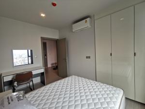 เช่าคอนโดพระราม 9 เพชรบุรีตัดใหม่ RCA : Life Asoke Rama 9 new room 1 bedroom for rent high floor