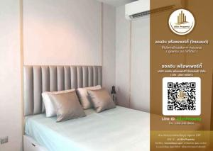For RentCondoRama9, Petchburi, RCA : Life Asoke - Rama 9💥Beautiful room and Ready to move in.