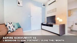 For RentCondoOnnut, Udomsuk : FOR RENT ASPIRE SUKHUMVIT 48 / 1 bedroom / 33 Sqm. **10,000** Fully furnished SUPER DEAL. CLOSE BTS PHRAKANONG
