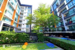 For SaleCondoOnnut, Udomsuk : 2B2B Hot Deal!! D65 Condominium @5 MB  - Large Room Fully furnished Condo for Sale Near BTS Ekkamai