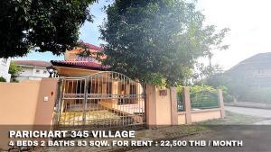For RentHouseRama5, Ratchapruek, Bangkruai : FOR RENT PARICHART 345 VILLAGE / 4 beds 2 baths / 83 Sqw. **22,500** Fully furnished. Corner house. CLOSE SARASAS WITAED RATCHAPHRUEK