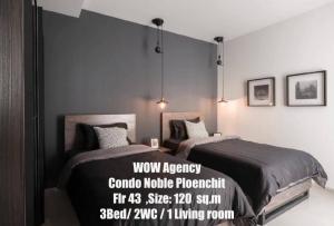 เช่าคอนโดวิทยุ ชิดลม หลังสวน : โนเบิลเพลินจิต คอนโด3ห้องนอน 2ห้องน้ำ พร้อมห้องนั่งเล่นสุดสวยหรู และลิฟท์ส่วนตัว วิวเมือง สุดๆไปเลยยยย
