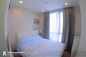 For RentCondoOnnut, Udomsuk : Shock Deal!! Q House 79 @ 23,000 Baht/Month - 2 Beds Fully Furnished Condo for Rent Near BTS Onnut