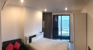 เช่าคอนโดสยาม จุฬา สามย่าน : เช่าด่วน !! ห้องแต่งสวยมาก วิวสวย Ideo Q Chula - Samyan