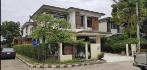 ขายบ้านเอกชัย บางบอน : ขาย บ้านเดี่ยว ปริญสิริ ถนนกาญจนาภิเษก (ติดแมคโครบางบอน)