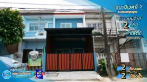 For SaleTownhouseKaset Nawamin,Ladplakao : 2 storey townhouse for sale, Senaniwet 2, Prasert-Manukit Road (Kaset-Nawamin), Chorakhe Bua, Lat Phrao, Bangkok.