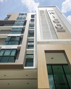 ขายขายเซ้งกิจการ (โรงแรม หอพัก อพาร์ตเมนต์)เกษตรศาสตร์ รัชโยธิน : ขาย ‼️ กิจการโรงแรม ย่านรัชดาภิเษก 36 จ.กรุงเทพมหานคร