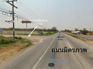 ขายที่ดินขอนแก่น : (ขายที่ดิน) เนื้อที่ 9 ไร่ ติดถนนลาดยาง บ้านโจดหนองแก อำเภอพล จังหวัดขอนแก่น