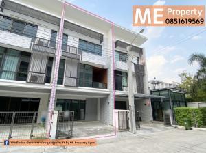 For SaleHome OfficeBangna, Bearing, Lasalle : Sell NewTownhome / Home Office near bangna road Plex Bangna K.M.5