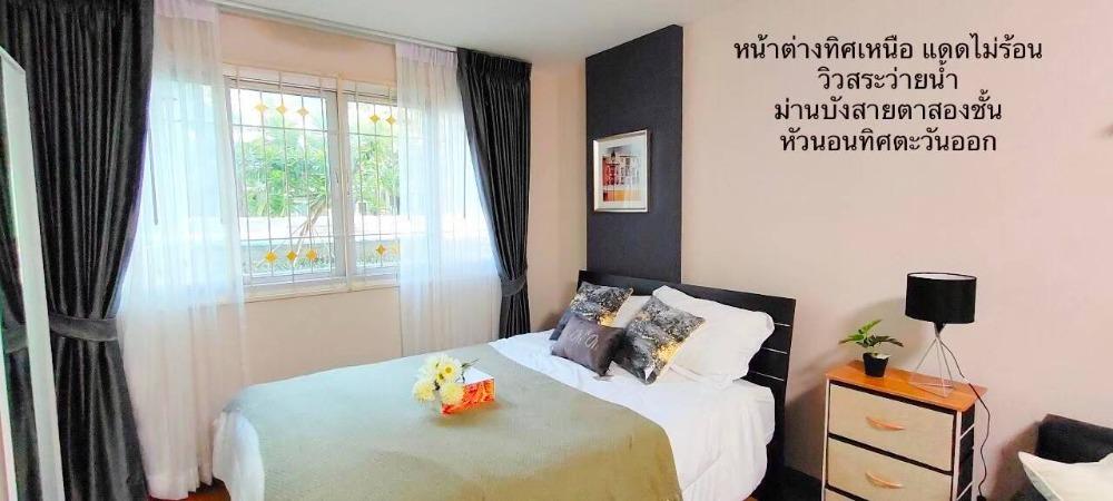 For RentCondoNawamin, Ramindra : G 6303 💛 For rent DCONDO RAMINDRA Ready to move in