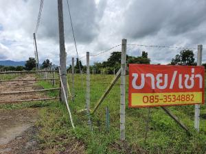 For SaleLandChiang Mai : Land for Sale, San Kamphaeng District, Chiang Mai Province, 193 sq wa, near San Kamphaeng Hospital. Only 22 km from Chiang Mai Airport.