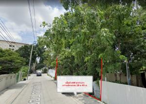 For SaleLandLadprao101, Happy Land, The Mall Bang Kapi : H636-LCO-15 for sale a beautiful plot of land, area of 239 square meters, Ladprao-Bangkapi area.