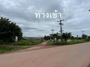 ขายที่ดินอุดรธานี : (ขายที่ดิน) 2ไร่ บ้านสามพร้าว ถมแล้ว ถนนกว้าง 8 เมตร เหมาะทำหอพัก