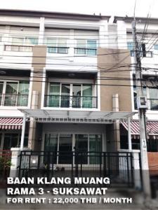 For RentTownhouseRathburana, Suksawat : FOR RENT BAAN KLANG MUANG SUKSAWAT - RAMA 3 / 3 beds 3 baths / 21 Sqw. **22,000** Fully furnished with good location. CLOSE BIG C SUKSAWAT