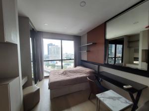 เช่าคอนโดสยาม จุฬา สามย่าน : Exclusive For rent 17,000 Ashton Chula - Silom