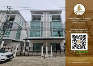 For RentHome OfficeKaset Nawamin,Ladplakao : For Rent Biz Galleria (Home Office) Located on Nuanchan (Kaset-Nawamin)