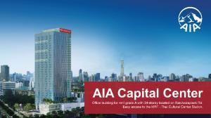 เช่าโฮมออฟฟิศรัชดา ห้วยขวาง : ประกาศให้เช่าออฟฟิศระดับ Professional ของตึก AIA CAPITAL ย่านรัชดาภิเษก-พระราม 9  ชั้น 12A สไตล์โมเดิร์นล้ำสมัย เหมาะอย่างยิ่งกับธุรกิจ Start-up หรือ ธุรกิจ SME ที่มาพร้อมห้องเทรนนิ่งขนาดใหญ่