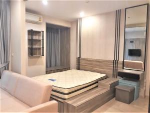 เช่าคอนโดสยาม จุฬา สามย่าน : ✅ ให้เช่า 1ห้องนอน 1ห้องน้ำ ขนาด 34 ตร.ม. ชั้น 12 ตึกS เฟอร์นิเจอร์ครบ พร้อมเข้าอยู่ ราคาเช่า 17,000 บาท/เดือน