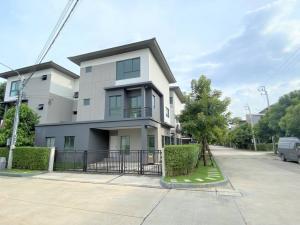 ขายทาวน์เฮ้าส์/ทาวน์โฮมพัฒนาการ ศรีนครินทร์ : ขาย บ้านกลางเมือง ดิ อิดิชั่น พระราม 9-พัฒนาการ  9.3 ล้านบาท!! หลังมุม บ้านอยู่หน้าสโมสร หน้าบ้านไม่ชนกับคนอื่น พื้นที่ดิน 40.40ตรว. พื้นที่ใช้สอย 222ตรม. 4นอน4น้ำ 3ที่จอดรถ