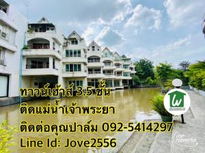 ขายทาวน์เฮ้าส์/ทาวน์โฮมปิ่นเกล้า จรัญสนิทวงศ์ : ขาย ทาวน์โฮม โฮมออฟฟิศ บางกอก ริเวอร์ มารีน่า Bangkok River Marina 5นอน 4น้ำ วิวแม่น้ำเจ้าพระยา สะพานพระราม8 (ZTH253)