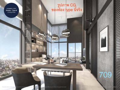 ขายคอนโดสยาม จุฬา สามย่าน : Cooper Siam Combo ห้อง loft 2Bed 71 ตรม ชั้น 7 ตำแหน่ง 09