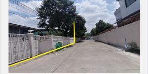 For SaleLandSukhumvit, Asoke, Thonglor : Land for sale (18 meters wide, 23.4 meters deep) 115 sq m., Ekkamai, Sukhumvit 65.