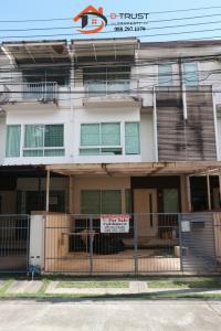 ขายทาวน์เฮ้าส์/ทาวน์โฮมพระราม 2 บางขุนเทียน : ขาย ทาวน์โฮม 3ชั้น ม.บ้านใหม่2 ท่าข้าม 21.9 ตารางวา
