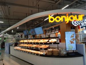 เซ้งพื้นที่ขายของ ร้านต่างๆรังสิต ธรรมศาสตร์ ปทุม : เซ้งด่วน** ร้านขนมปังบองชู (Bonjour) สาขาโลตัส ลำลูกกาคลอง2