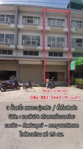 เช่าตึกแถว อาคารพาณิชย์เอกชัย บางบอน : ให้เช่าถูก..อาคารพาณิชย์ 3ชั้นครึ่ง ซอยเอกชัย76