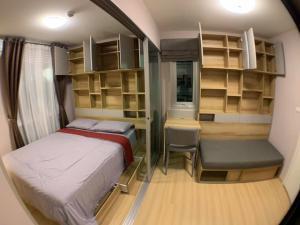 เช่าคอนโดแจ้งวัฒนะ เมืองทอง : 🔥🔥  ห้องมุม แต่งสวย!! วิวต้นไม้ ร่มรื่น!!   [พลัม แจ้งวัฒนะ สเตชั่น เฟส 3]  Line : @vcassets 🔥🔥
