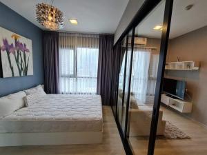 เช่าคอนโดพระราม 9 เพชรบุรีตัดใหม่ RCA : เช่าด่วนราคาต่อรองได้ !! ห้องแต่งสวยมาก ชั้นสูงวิวสวย Condolette Midst Rama 9