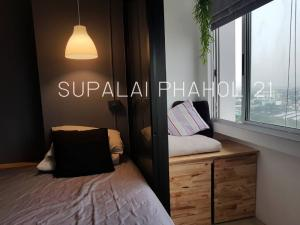 เช่าคอนโดเกษตรศาสตร์ รัชโยธิน : เช่าด่วน !! ห้องแต่งสวยมาก ห้องกว้าง Supalai Park Phaholyothin