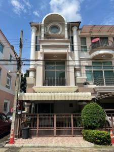 เช่าบ้านนวมินทร์ รามอินทรา : ให้เช่า ทาวน์โฮม 3 ชั้น โครงการ Premium Place ซ.รามอินทรา 14 (มัยลาภ) ห้องหัวมุม