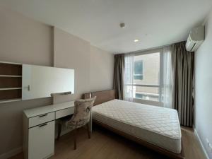 For RentCondoOnnut, Udomsuk : Condo For Rent - Mayfair Place 64 (BA21_10_054_03)
