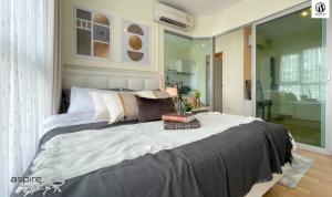 For SaleCondoKhlongtoei, Kluaynamthai : Condo Aspire Rama 4 @BTS Ekkamai, 29 sq.m 1Bed 9th floor City View, Fully furnished