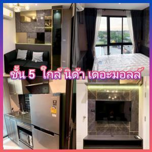 For RentCondoSeri Thai, Ramkhamhaeng Nida : rent icondo serithai greenspace near nida the mall bangkapi nawamin fashion island ramintra kasemrad hospital ramkhamhang