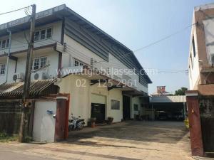 ขายโรงงานบางนา แบริ่ง ลาซาล : โรงงาน เนื้อที่ 595.5 ตรว. ซอยบางนา-ตราด40