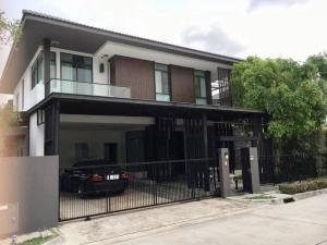 เช่าบ้านอ่อนนุช อุดมสุข : ให้เช่าบ้านเดี่ยว 2 ชั้น ย่านอ่อนนุช-วงแหวน 4 บ้านสวย ไซส์ใหญ่