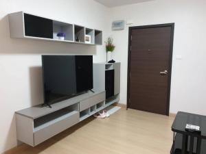 For RentCondoRama9, Petchburi, RCA : Supalai Veranda Rama 9    ❗️❗️FLASH SALE❗️❗️ Line ID: @condobkk (with @ too) Please send us a line for more information