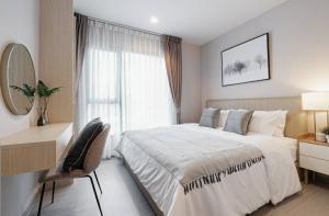 เช่าคอนโดพระราม 9 เพชรบุรีตัดใหม่ RCA : Life Asoke Rama9 2 ห้องนอน ห้องใหม่ พร้อมอยู่