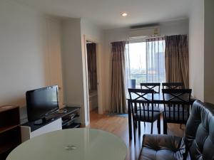เช่าคอนโดพระราม 3 สาธุประดิษฐ์ : ด่วนให้เช่า คอนโด ลุมพินี พาร์ค ริเวอร์ไซค์ พระราม 3 ห้่อง 32 ตร.ม ตึก D ชั้น 14 วิวแม่น้ำ ราคา 9,500 บาท