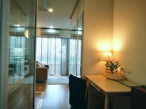 For RentCondoSiam Paragon ,Chulalongkorn,Samyan : Baan Kasemsan 1  For Rent plz add us at Line ID: @bkk1234 (with @ too)